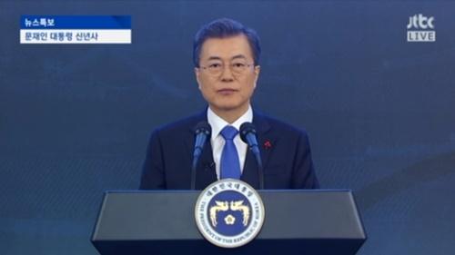 文在寅(ムン・ジェイン)大統領(写真=JTBC)