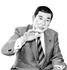 自民党の石破茂元幹事長。(写真=中央フォト)