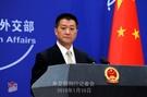 中国外交部の陸慷報道官。(写真=中国外交部ホームページ)