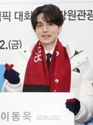 12日午前、ソウル・プレスセンターで開かれた「2018年平昌冬季オリンピック&平昌パラリンピック大会」および「江原観光」広報大使の委嘱式に参加した俳優のイ・ドンウク。