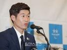 朴智星(パク・チソン)現大韓サッカー協会ユース戦略本部長