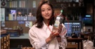 鏡月焼酎は女優石原さとみを広告モデルに起用してテレビ広告などを展開している。(写真提供=サントリー)