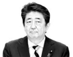 日本の安倍晋三首相