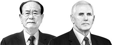 金永南(キム・ヨンナム)北朝鮮最高人民会議常任委員長(左)、ペンス米副大統領(右)