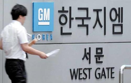 富平GM工場の西門(写真=中央DB)