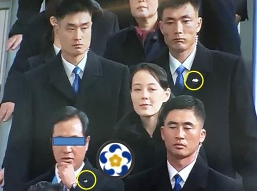 金与正氏の警護に出た警護処要員(左下)と北朝鮮側要員のバッジが違う。(写真=中央フォト)