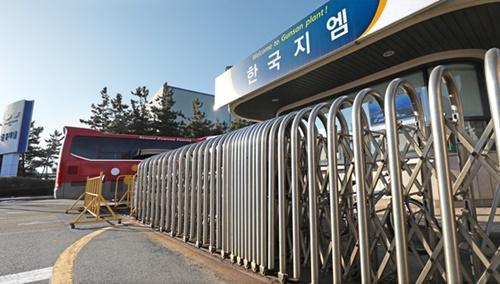 13日、韓国GM群山(クンサン)工場の閉鎖が決定した。写真は韓国GM群山工場の正門(中央DB)