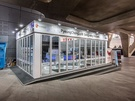 DDPのオリンピック広場には、平昌オリンピック広報館「サンサンスタジアム」も設置されています。入場時間は10:00~22:00、3月までの運営を予定しています。