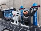 DDPのパブリックビューイング会場やスケートリンクは、2月25日までの運営を予定。オリンピック公式キャラクターである白虎の「スホラン」やツキノワグマの「パンダビ」も出迎えてくれるので、記念に立ち寄ってみるのはいかがですか?