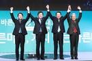 13日午後、京畿道高陽KINTEXで開かれた新党「正しい未来党」の発足大会が開かれ、指導部の(左から)安哲秀氏、劉承ミン氏、朴柱宣氏、金東喆氏が手を携えて挨拶をしている。