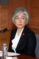 康京和(カン・ギョンファ)韓国外交部長官
