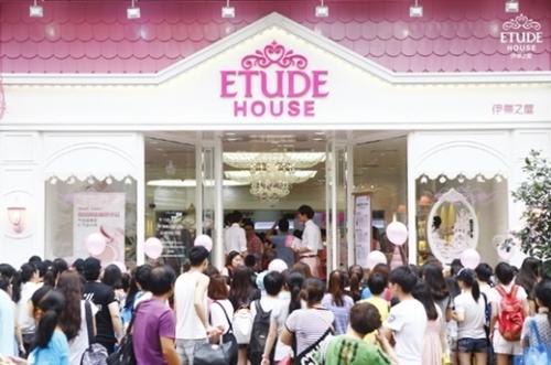 中国上海南京東区にあるエチュード・ハウス旗艦店