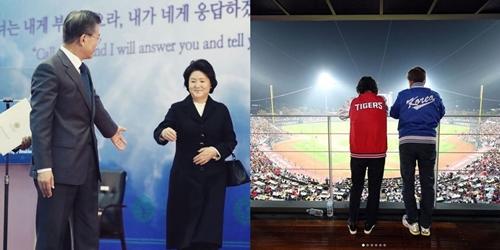 青瓦台公式インスタグラムに掲載された第50回国家朝餐会祈祷会の時の写真(左)と文在寅大統領公式インスタグラムに掲載された写真(右)。