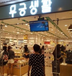 中国化粧品ブランド「MUMUSO」の売り場(写真=KOTRA)