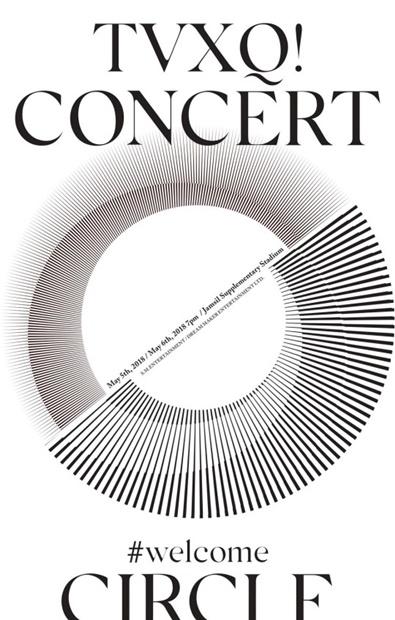 東方神起の5月の韓国コンサート「TVXQ!CONCERT -CIRCLE- #welcome」を知らせるポスター