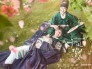 2016年に韓国で放送され、大ヒットしたドラマ「雲が描いた月明かり」。日本でも放送され人気に火が着き、今年に入ってからも主要キャストの来日ファンミーティングが行なわれるなど、日本の韓国ドラマファンの間で話題の作品の1つです。