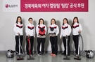 女子カーリングチーム代表チームが7日、LG掃除機「コードゼロ」の広告撮影現場で製品を持ってポーズを取っている。(写真=LGエレクトロニクス)