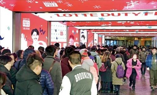 中国の楊潔チ外交担当政治局委員がTHAAD報復中断を示唆してから免税店やホテルなど関連業界の期待が大きくなっている。写真はソウルのロッテ免税店に中国人が長い列を作っているようす(写真=韓経DB)