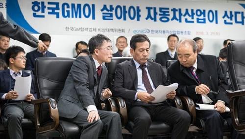 ソウル瑞草区の韓国自動車産業協同組合で開かれた韓国GM事態の早期解決を求める記者会見(中央フォト)