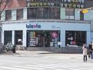「Watsons」は今年3月から「lalavla(ラルラブルラ)」という新しいブランドになりました!