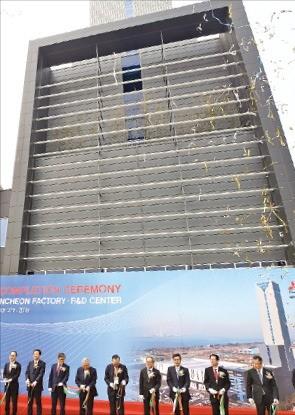 三菱電機松島事業場竣工式