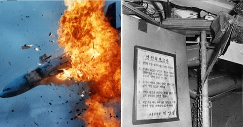 858機爆破事件をモチーフにした映画『真由美』の場面(左)と1987年当時に爆破された機体の内部に貼られていた安全確保要綱(右)(中央フォト)