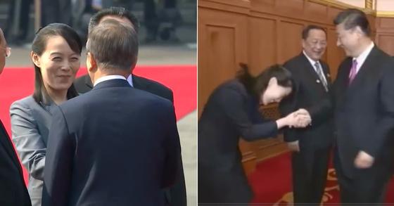 先月27日の南北首脳会談で文在寅大統領とあいさつする金与正氏(左)。右側の写真は8日に中国・大連で習近平国家主席とあいさつする金与正氏の姿。(写真=中央フォト、朝鮮中央テレビ)