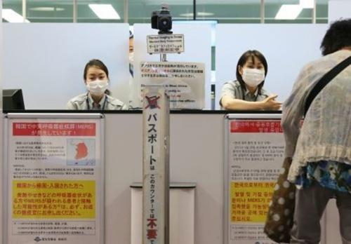 2015年中東呼吸器症候群(MERS)流行当時の日本・羽田空港の様子(写真=中央フォト)