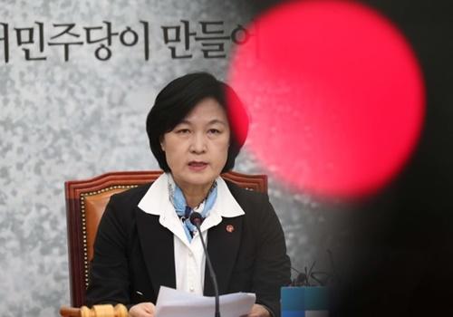 共に民主党の秋美愛(チュ・ミエ)代表