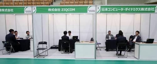 昨年、釜山外国語大学で開かれた日本就職博覧会。