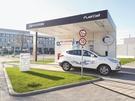 独フランクフルト近郊にある現代車現地法人の前に設置された水素ステーション。仏エネルギー企業エア・リキードの技術で設置され、毎日10台ほどの燃料電池車が利用する。