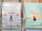 「ファン・ジニ」でも有名な「キーセン(妓生)」や、朝鮮王朝時代の王妃を意味する「チュンジョン(中殿)」は、韓国時代劇好きにはお馴染みのラインナップでは?台紙にその時代の様子が描かれているのもポイントです。