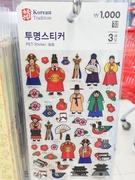 SNSで反響のあった「ダイソー」の韓国伝統シリーズも好評販売中。韓服をあしらったシールやマスキングテープ(3種セット)は各1,000ウォンなので、旅行に訪れたら一度チェックしてみる価値ありです!