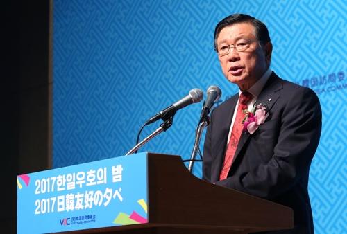 韓国訪問委員会の朴三求委員長(写真提供=韓国訪問委員会)