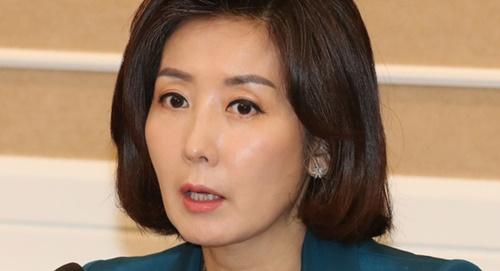 羅卿ウォン(ナ・ギョンウォン)議員