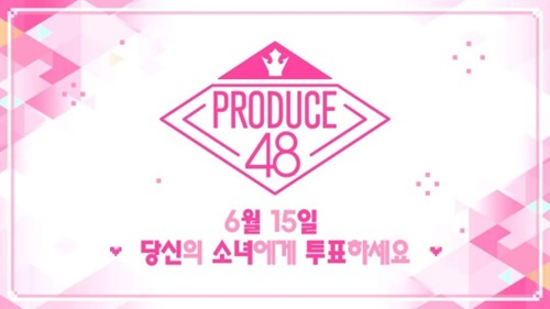 Mnetのオーディション番組『PRODUCE 48』