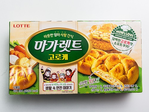 韓国で親しまれているソフトクッキー「マーガレット」から、コロッケの味を再現した「マーガレット コロッケ」(12袋入り、4,400ウォン)が発売され、話題に!