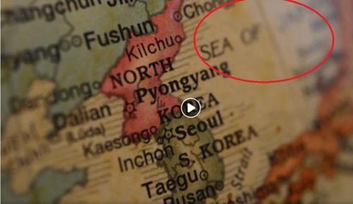 ドナルド・トランプ大統領が金正恩委員長に見せた映像に登場していた「日本海」表記の地図。(写真=動画キャプチャー)
