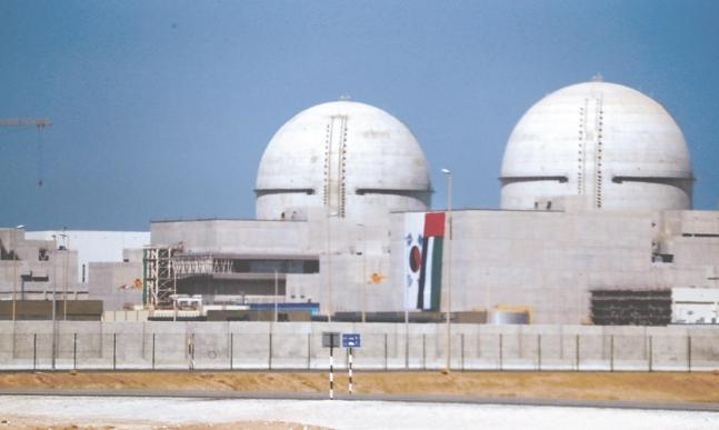アラブ首長国連邦(UAE)バラカ原発は韓国が輸出した最初の原子力発電所。今年3月に1号機が完工した。(中央フォト)