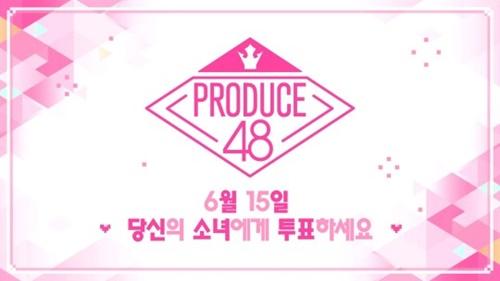 Mnetのサバイバルオーディション番組『PRODUCE 48』のロゴ