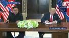 トランプ大統領と金正恩(キム・ジョンウン)国務委員長が米朝首脳会談の合意文に署名した。(写真=JTBCキャプチャー)