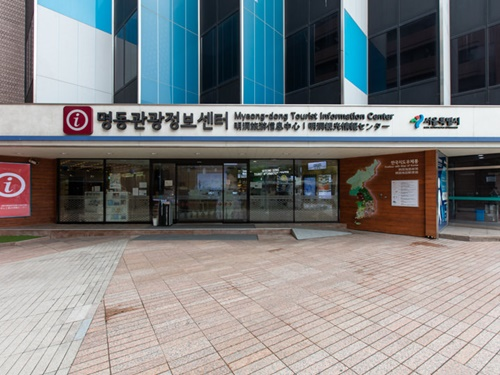 その意外な場所とは、ソウルの繁華街・明洞(ミョンドン)で観光に関する様々なサービスをワンストップで提供している「明洞観光情報センター」!
