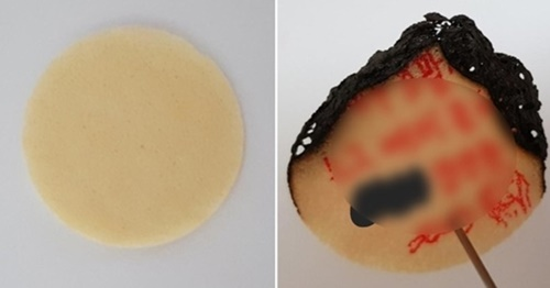 天主教の聖体を火で燃やしたと問題になっている写真(写真提供=読者)