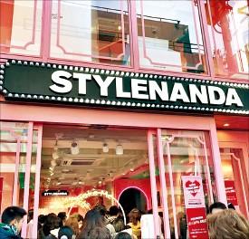 日本に進出した「STYLENANDA」。