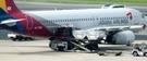 アシアナ航空は、最近、機内食事態でも厳しい批判を受けている。(写真=中央フォト)