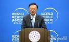 14日に北京精華大が主催した第7回世界平和フォーラムの開会式で演説する楊潔チ政治局委員(写真=精華大)