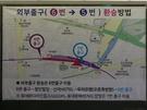 「東大門歴史文化公園駅で5号線に乗換えをしたい」場合は、5番出口と6番出口間の地上ルートを利用しましょう。