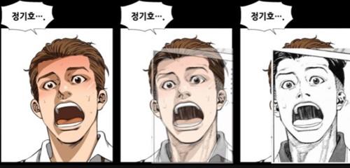 日本の漫画『スラムダンク』をトレーシングしたとの疑惑が浮上していた韓国ウェブトゥーン『高校生活記録簿』のワンカット。(写真=オンライン掲示板)
