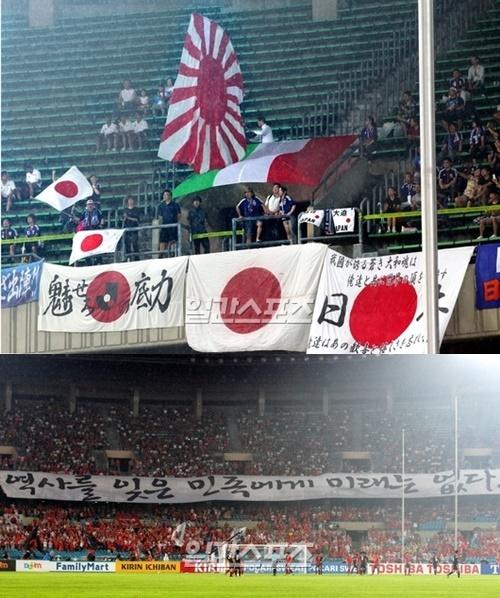 2013年東アジアカップでのサッカー韓日戦の応援の様子
