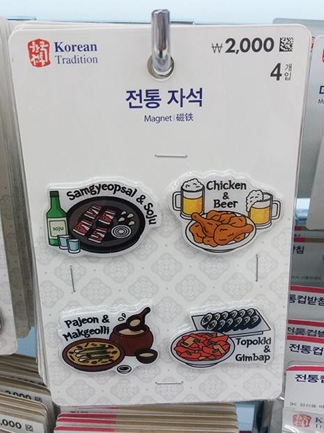 韓国ダイソーで昨年9月に発売されてから、韓国土産として大人気の「韓国伝統シリーズ」。